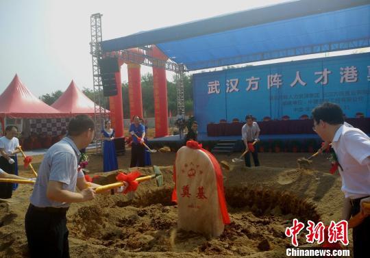 武汉东湖高新区开建大型人力资源产业园