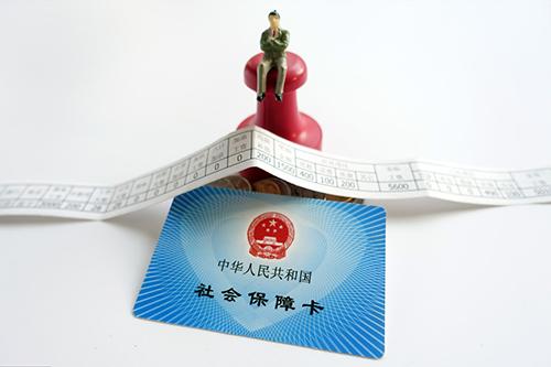 武汉社保代缴公司可靠吗