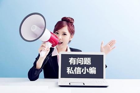 武汉代缴社保正规中介